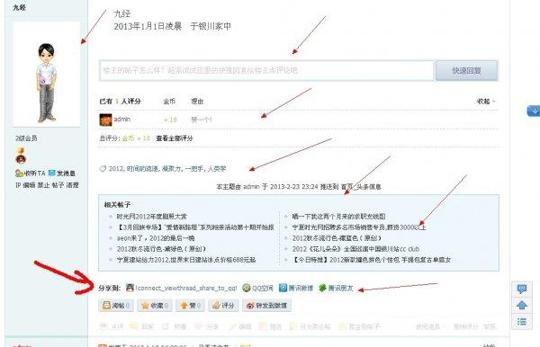 http://www.lanfeng.net/blog/wp-content/uploads/2013/03/040026N8m.jpg
